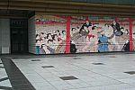 japan2012_brano_img_4585.jpg: 121k (2012-11-04 17:43)
