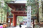 japan2012_brano_img_4706.jpg: 191k (2012-11-04 17:43)