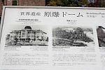 japan2012_brano_img_4838.jpg: 112k (2012-11-04 17:43)