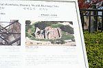 japan2012_brano_img_4839.jpg: 116k (2012-11-04 17:43)
