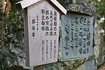japan2012_brano_img_4918.jpg: 96k (2012-11-04 17:43)