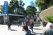 japan2012_slavo_20121104_p101064512.jpg: 218k (2012-11-04 12:30)