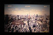 japan2012_slavo_20121105_p101071067.jpg: 124k (2012-11-05 18:28)