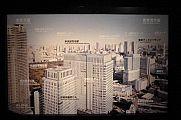 japan2012_slavo_20121105_p101071572.jpg: 126k (2012-11-05 18:40)