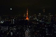 japan2012_slavo_20121105_p101072481.jpg: 108k (2012-11-05 18:54)
