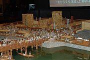 japan2012_slavo_20121106_p1010777117.jpg: 120k (2012-11-06 14:56)