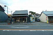 japan2012_slavo_20121108_p1010981304.jpg: 110k (2012-11-08 16:53)
