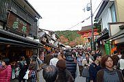 japan2012_slavo_20121110_p1020027333.jpg: 144k (2012-11-10 16:24)