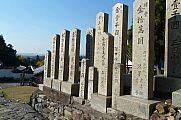 japan2012_slavo_20121112_p1020110412.jpg: 178k (2012-11-12 15:05)