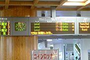 japan2012_slavo_20121112_p1020130432.jpg: 112k (2012-11-12 17:53)