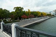 japan2012_slavo_20121113_p1020148444.jpg: 141k (2012-11-13 12:56)