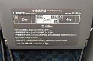 japan2012_slavo_20121113_p1020215499.jpg: 115k (2012-11-13 21:20)