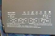 japan2012_slavo_20121114_p1020220502.jpg: 104k (2012-11-14 12:53)