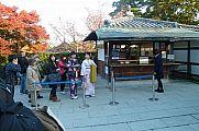japan2012_slavo_20121116_p1020364633.jpg: 191k (2012-11-16 15:49)