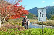 japan2012_slavo_20121119_p1020503757.jpg: 259k (2012-11-19 13:30)