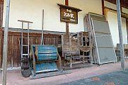 japan2012_slavo_20121119_p1020515769.jpg: 140k (2012-11-19 13:42)