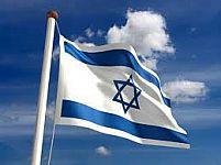 _Israel2014_title_01.jpg: 7k (2014-07-12 11:47)