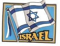 _Israel2014_title_02.jpg: 10k (2014-07-12 11:47)