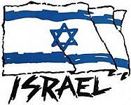 _Israel2014_title_03.jpg: 10k (2014-07-12 11:49)